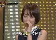 """[히든싱어2] 김윤아, 왼쪽 얼굴 마비 고백 """"은퇴도 생각"""""""