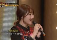 [히든싱어2] '1인 24역' 유튜브서 화제 된 김윤아 모창능력자