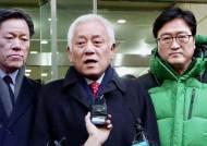 """'공권력 반발' 뭉치는 야권…새누리 """"대선 불복 연대"""""""