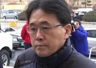채군 정보유출 수사 제자리걸음…세 번째 '제3 인물' 찾기