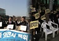 민주노총 강제진압으로 다시 불붙은 진보-보수 집회