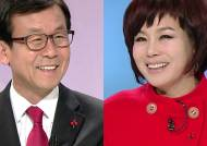 """정치인 원혜영, 가수 현숙의 공통점은? """"1억 기부천사"""""""