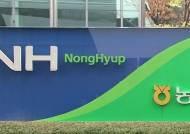 NH농협금융, 우리투자증권 인수 우선협상자로 선정