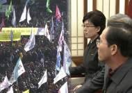 [탐사+] 수년째 거듭된 불신…'철도 민영화' 진실은?