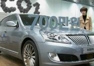 소나타 사려면 150만원 더? 탄소세 국산차 역차별 논란