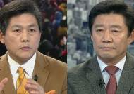 """[이슈&현장] 김진 """"공천학살 이재오가 민주주의 말하다니…"""""""