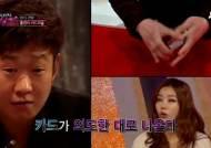 마술사 최현우, '카드 마술'로 JTBC의 2013년 총정리
