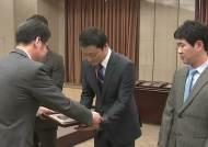 JTBC '국정원 변호사비 대납' 보도, 이달의 기자상 수상