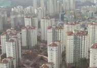 다주택 양도세 중과세, 9년만에 폐지…매매 문의 늘어