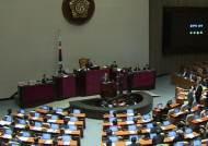 국회, 새해 예산안 355조8천억 통과…2년 연속 해 넘겨
