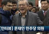[1월 2일] 미리보는 오늘의 JTBC 뉴스9