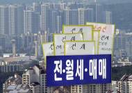 서울서도 전세가율 70% 초과 속출…집 사는게 유리?