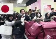 경제 회복 기대? 일본, 정초 복주머니 쟁탈전 대성황