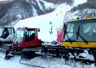 유럽산 고가 장비 즐비한 마식령 스키장…유엔제재 위반?