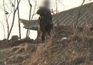 [탐사+] '친중파' 장성택 처형 후 찾은 북중 국경지대는…