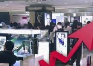 수입 명품 가격인상 '도미노'…국내 브랜드도 오르나?