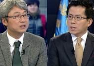 """[집중인터뷰] 김근식 """"북 핵능력 '고도화 방지' 표현 주목"""""""
