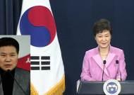 """새누리 홍문종 """"소통 현장…정부 나아갈 길 정확히 짚어줘"""""""