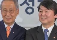 """거세지는 안풍 """"텃밭 민심 흔들""""…촉각 곤두세운 민주당"""