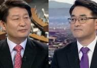 """[이슈&현장] 박용진 """"철도 중재 김무성, 불법과 타협한 건가"""""""