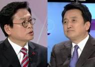 [신년특집] 2014 위기의 대한민국-① 국민 대분열 시대