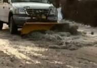 '체감온도 영하 50도' 북미에 살인 한파…21명 사망