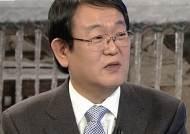"""[역사라이브] """"영조 때 혹한…한성서 하룻밤 200명 동사"""""""