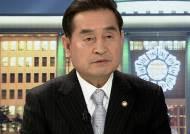 """이윤석 의원 """"정부, 급하게 면허 발급…민영화 금지 법제화"""""""