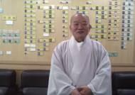 군장병에 핫팩 20만개 보내는 정우 스님