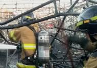 수도관 얼어 화재 진압 실패… 비닐하우스 일가족 참변