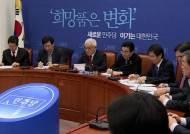 민주당, 오늘 '호남 강화' 당직개편…사무총장 노웅래