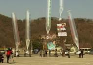 탈북 단체, '장성택 처형 규탄' 대북 전단 50만장 보내