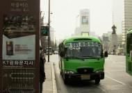 서울시 마을버스·지하철도 실시간 교통정보 제공된다
