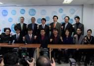 안철수, 새정추 추진위원 8명 선임…신당 창당 가시화