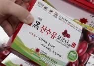 [추적라이브] 원가 960원 짝퉁 산수유, 19만원에 팔아