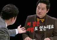 """[썰전] 강용석, 김문수 논란에 """"나같은 사람도 있는데…"""""""
