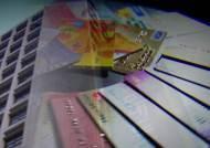 금융정보 추가 유출 가능성…금감원, 자체 점검 지시