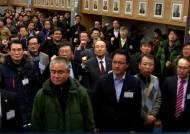 복지부-의사협회 17일 협상 모임…협의체 준비 논의