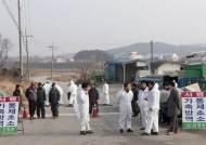 전북 고창 오리농가서 고병원성 AI 발병…방역 비상