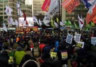 김명환 등 철도노조 지도부 4명 구속…내일 항의 시위