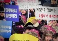 [탐사+] 3월 총파업 예고…14년만의 의료대란 오나