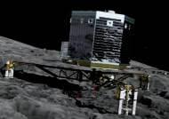 '일어나라 로제타' 우주선 알람 가동…혜성 착륙 도전