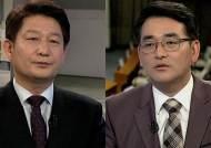"""[이슈&현장] 박용진 """"안철수라는 '민심 호랑이' 만났다"""""""