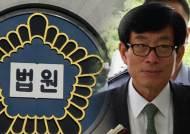 """'개인 비리' 원세훈에 징역 2년 실형 선고…""""즉각 항소"""""""