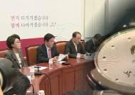 대통령 친필 서명 '박근혜 시계', 선거법 위반 논란