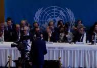 '알 아사드 때문에…' 시리아 평화회담 첫날부터 '파행'