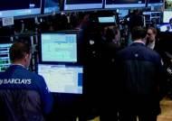 뉴욕증시, 3대지수 모두 하락…신흥국 통화가치 폭락 탓