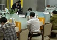 카드 3사 재발급·해지 478만건…개인정보 유통 파문 확산