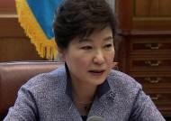 """박 대통령, 현오석 논란 관련 """"재발 시 책임 물을 것"""""""