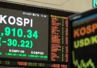 '아르헨 불똥'…신흥국 위기론에 국내 금융시장 요동